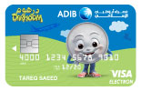 Get extra Eidiya with your Darhoom Card!